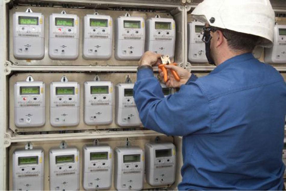 Administrador de fincas. El bono social electricidad
